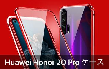 Huawei Honor 20 Proケース